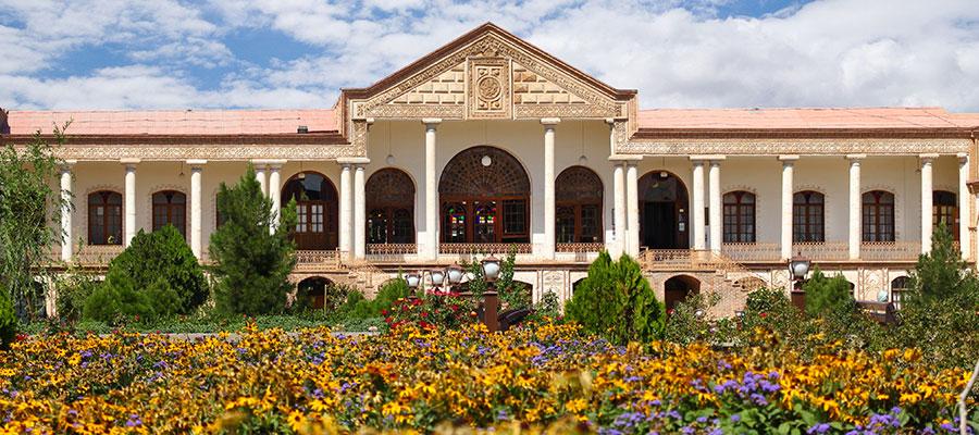 Qajar Museum