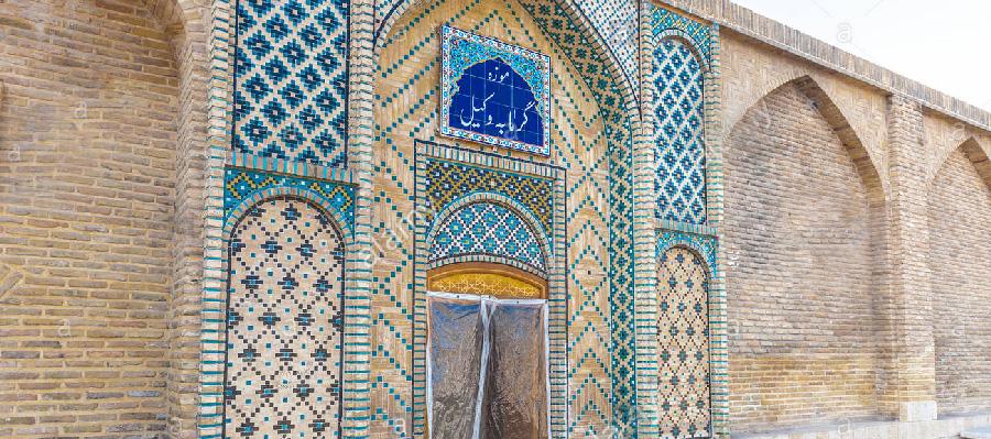 Vakil bathroom of Kerman
