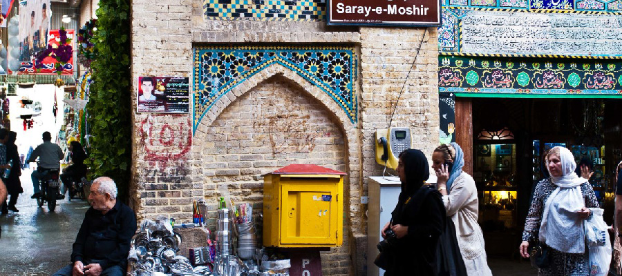 Best Stores and Shopping Centers in Shiraz