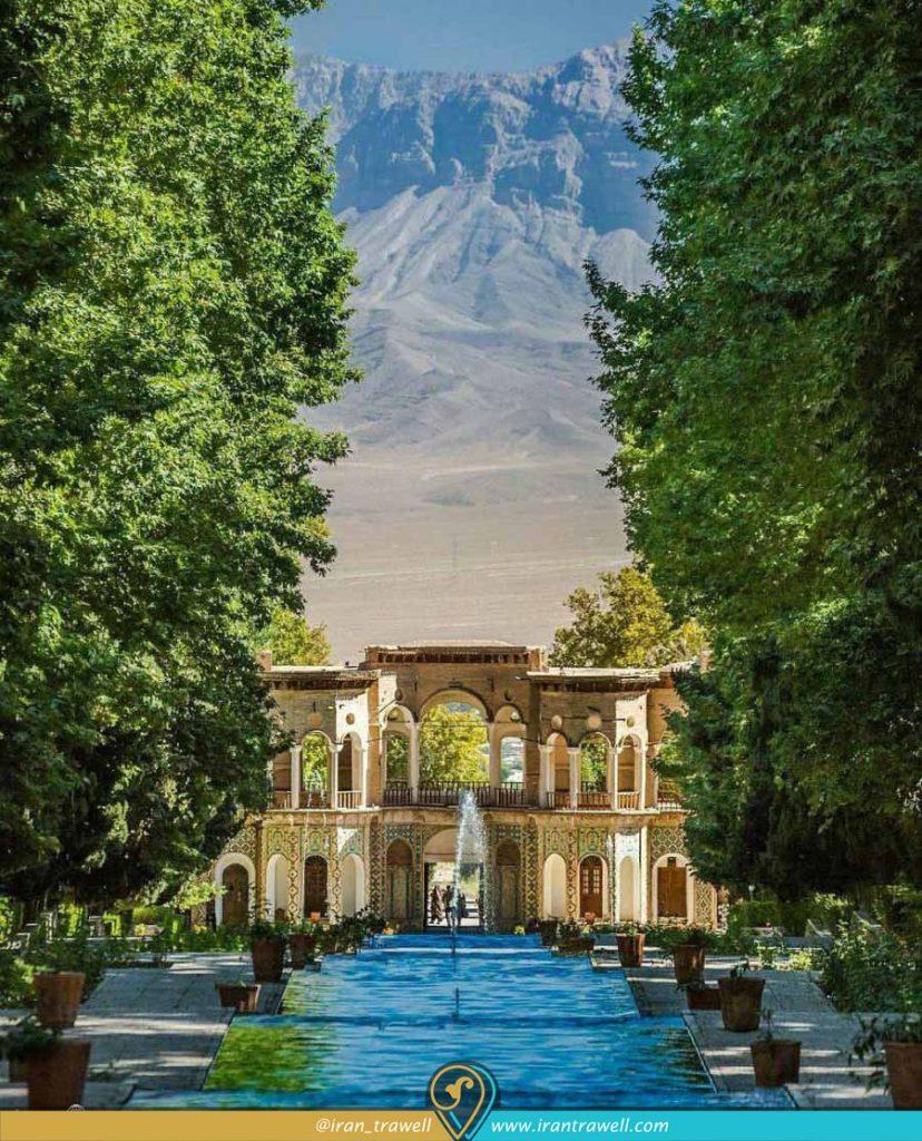 Prince Mahan Garden
